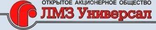 ЛМЗ Универсал неликвиды Беларусь