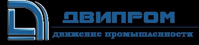 ДВИПРОМ неликвиды Беларусь