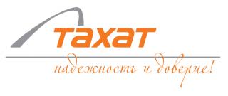 ТахатАкси неликвиды Беларусь