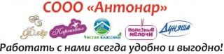 Антонар неликвиды Беларусь