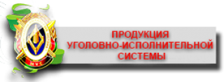 ИК 8-Поиск неликвиды Беларусь