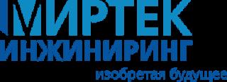 МИРТЕК-инжиниринг неликвиды Беларусь