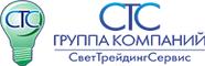 ООО СветТрейдингСервис неликвиды Беларусь