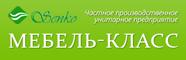 УП Мебелькласс неликвиды Беларусь