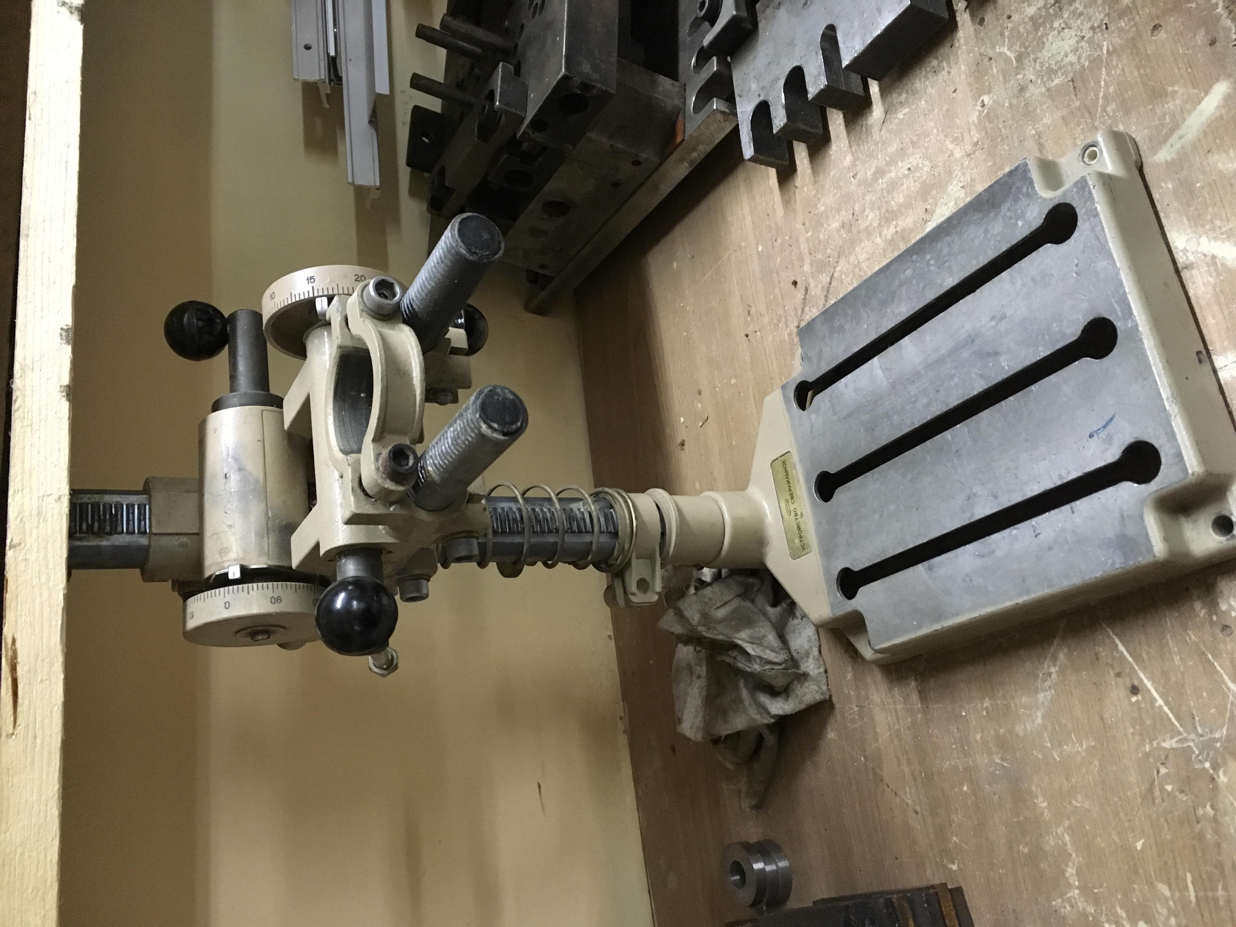 приспособление для вертикального сверления дрелью складские остатки