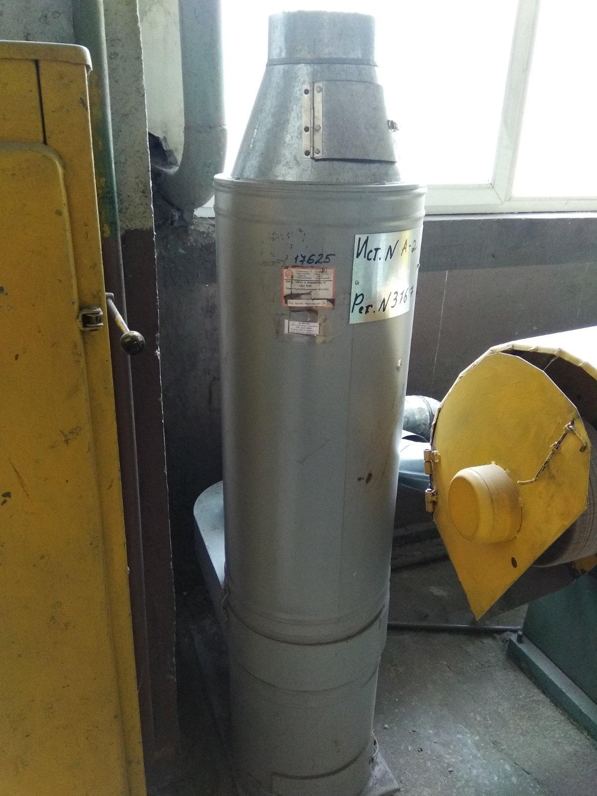 Агрегат пылеулавливающий УВП-1200А складские остатки